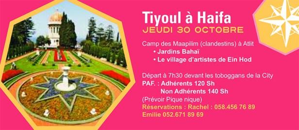tiyoul a Haifa 30-10-2014