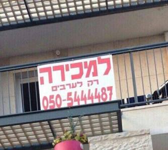 a vendre aux arabes uniquement