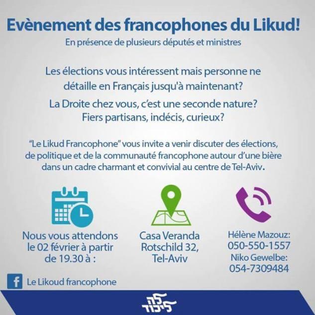 likoud 2015