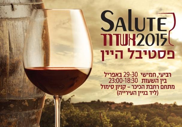 festival du vin 29-30-avril 2015