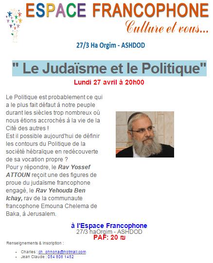 judaisme et politique