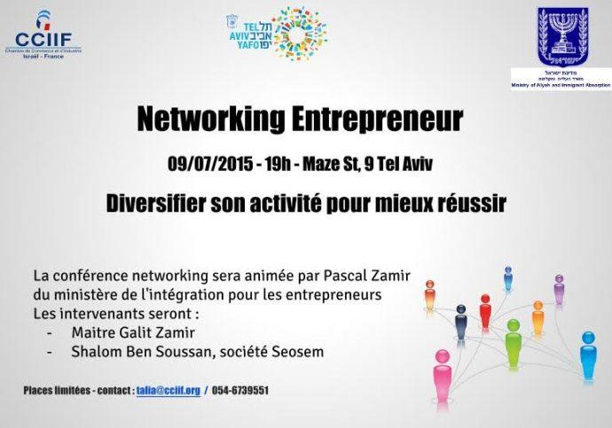 networking entrepreneurs 9-07-2015