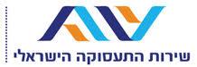 logo agence de l'emploi