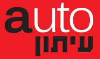 logo auto iton