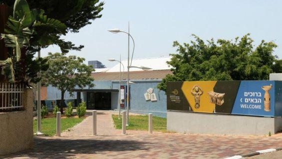ashdod-museum-450