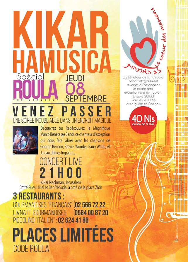 flyer Kikar Ha musica
