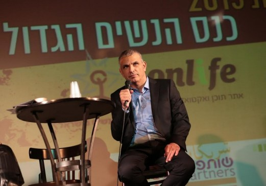 Koolanu chairman Moshe Kahlon. (photo credit:IMAGE PHOTOGRAPHERS)