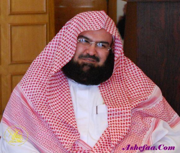 تحميل المصحف المجود للقارئ الشيخ عبدالرحمن السديس