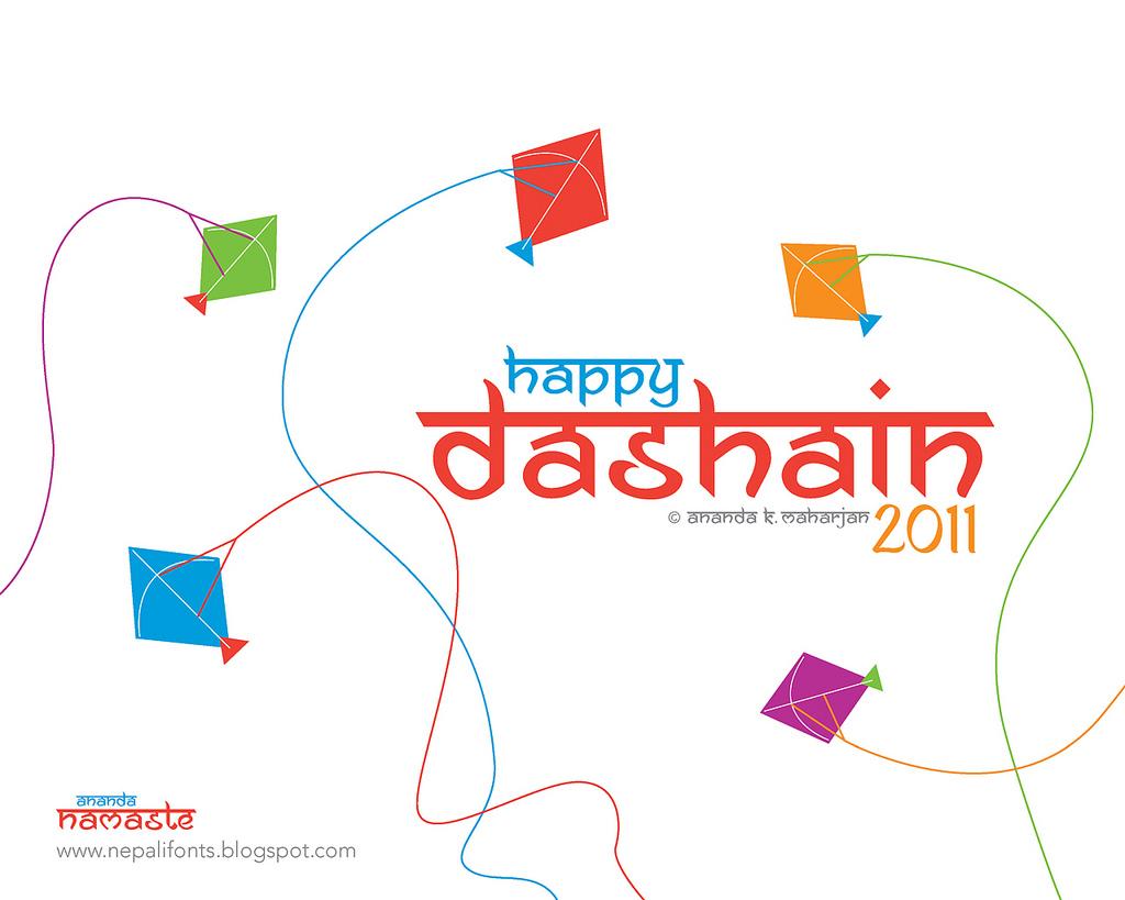 Dashain And Tihar