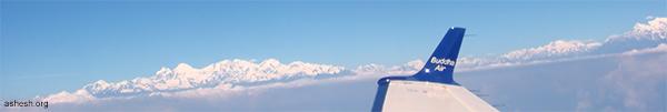 mountain nepal buddha air