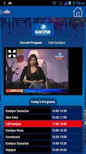 ekantipur-kmg-app