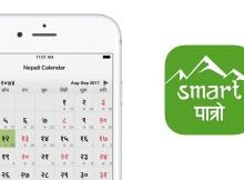 Smart Patro - Nepali Calendar