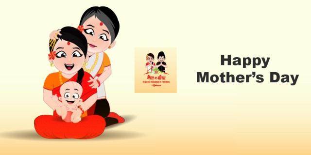 Mother's Day In Nepal - Mata Tirtha Aunshi - Aama ko Mukh