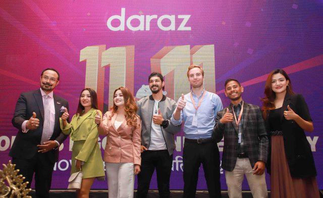 Daraz 11 11 sales day