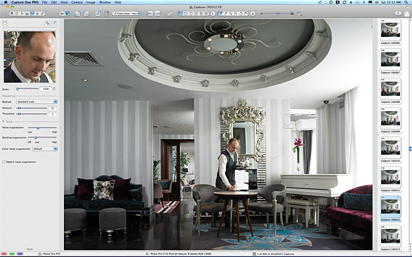 One of the first pictures taken in the bar area at the Dylan Hotel in Dublin.