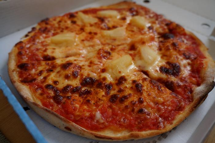 pizzastjohns