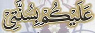 alaikumsmall