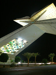 makkah-gate1