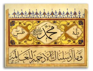 7-muhamad-taha-tasin-sws