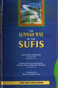 sunnahwayofSUFII