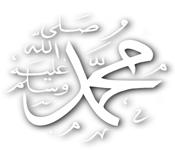muhammad-saw