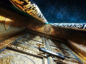 kaba-door-from-below