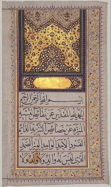 356px-Islamicmarriagecontract