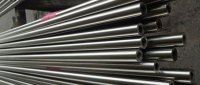 Stainless Steel 316 Seamless Pipe supplier in India | SS ...