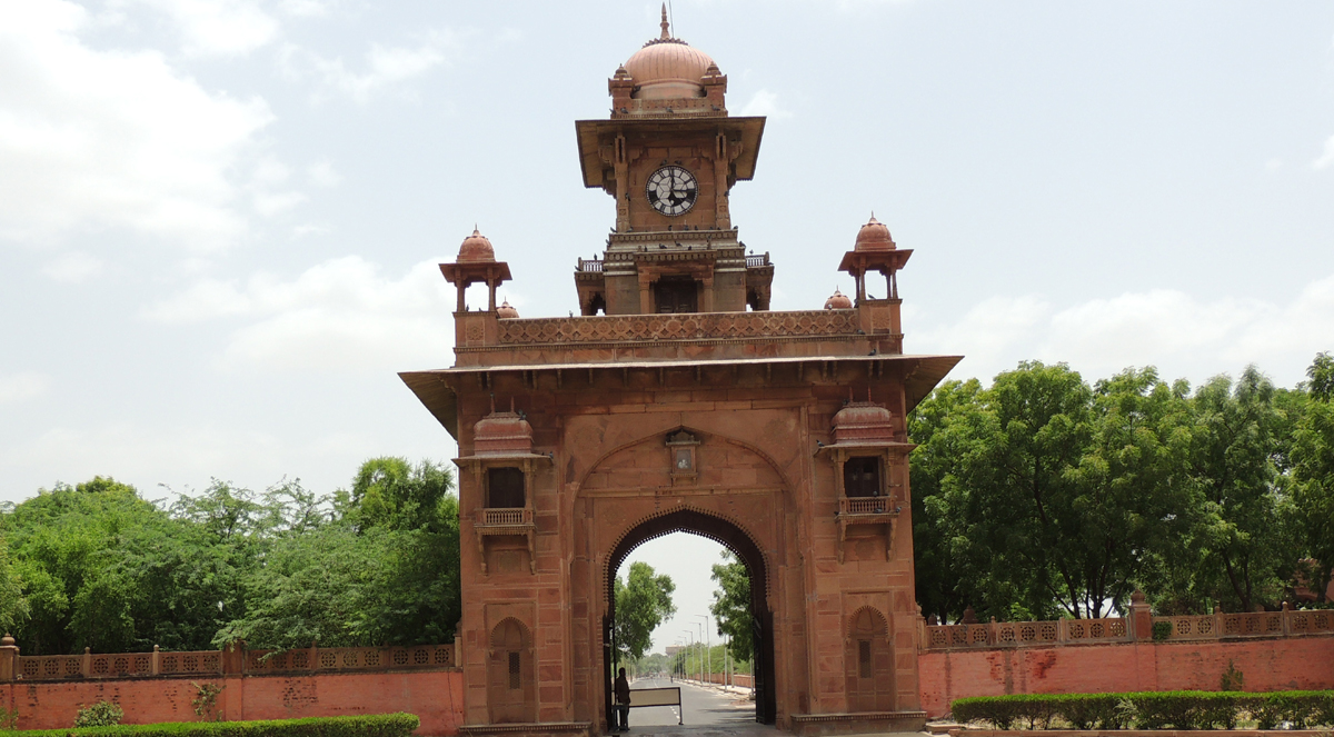 Exploring Opportunities in Bikaner