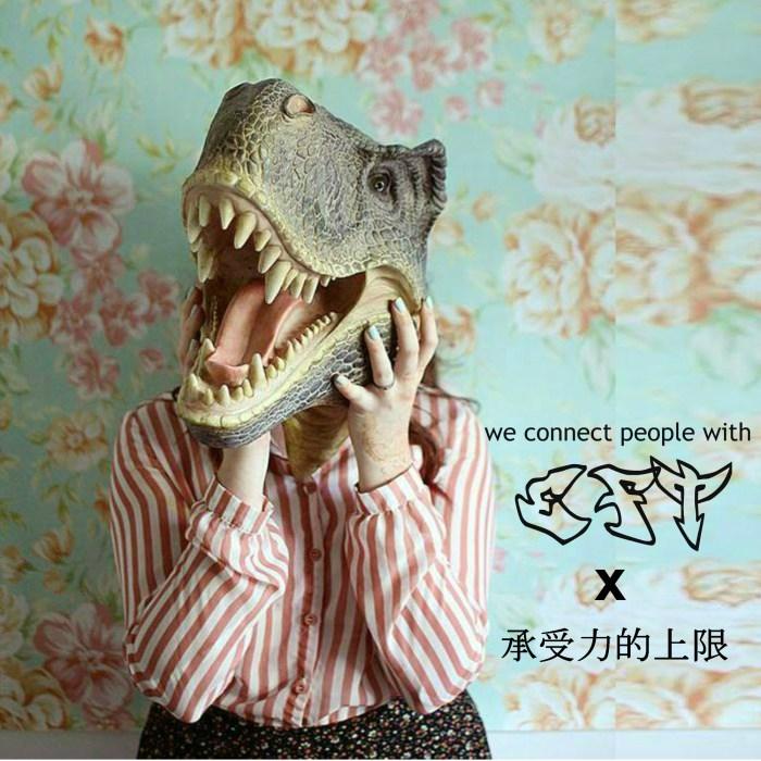 eft-dinosour-words