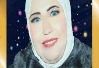 رانيا عثمان تكتب أسرتك حياتك