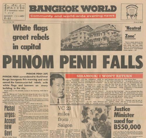 cambodia 17 april 1975