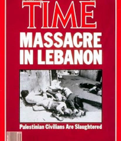 Il massacro di Sabra e Shatila