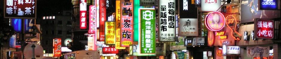 taiwan_shiling_market