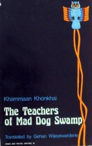 khammaan khonkhai