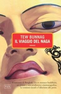 Tew Bunnag.