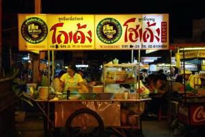 mercato notturno