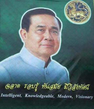 thailandia dittatore propaganda