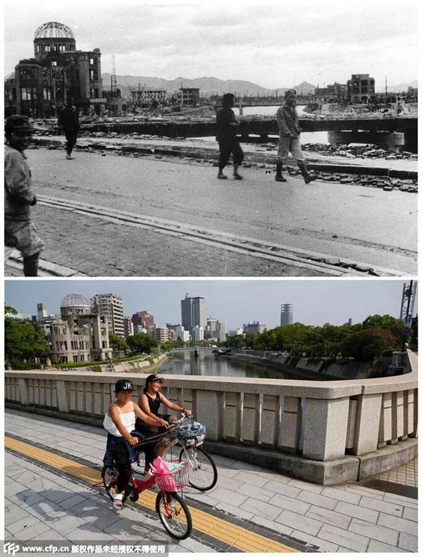 Hiroshima Giappone