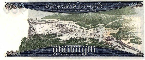 Preah Vihear sul retro di una banconota cambogiana