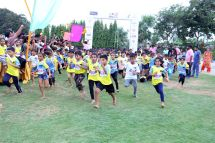 Kids Running Barefoot Asia Book Of Records