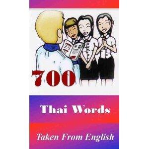 600 Thai Words Taken From English