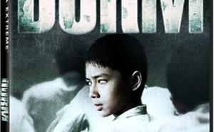 Dorm (2006)