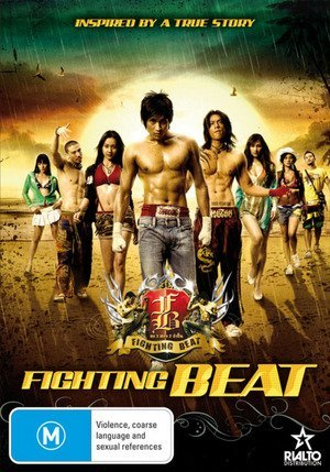 Fighting Beat ( FB Fighting Beat ) [ NON USA FORMAT, PAL, Reg 4 Import Australia ]