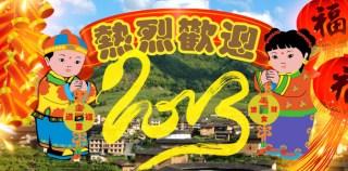 永定 YǒngDìng Intan (2013)