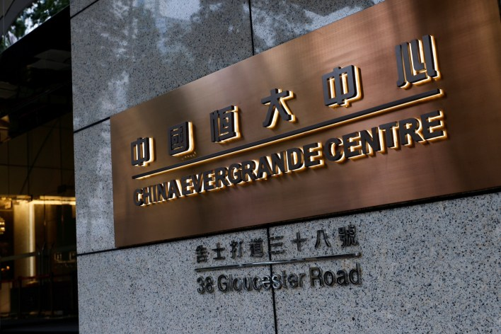 evergrande fall risk only a 'short-term inconvenience' for china: trivium - asia financial news