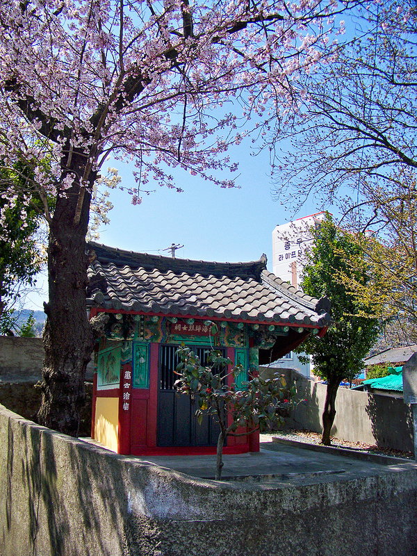 Shrine-in-봉평동