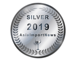 AIN Challenge Silver Medal