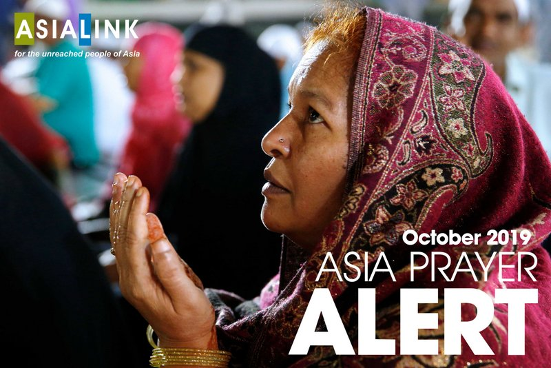 Monthly Prayer Alerts – October 2019
