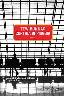 Curtain of Rain by Tew Bunnag Italian edition